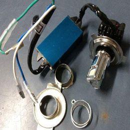 Lampada-Farol-Led-3-Leds-com-Reator-Unitario---Spencer-12020-